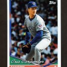 1994 Topps Baseball #317 Cris Carpenter - Texas Rangers