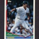 1994 Topps Baseball #239 Paul Assenmacher - New York Yankees