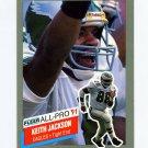 1991 Fleer All-Pros Football #12 Keith Jackson - Philadelphia Eagles
