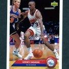 1992-93 Upper Deck McDonald's Basketball #P30 Hersey Hawkins - Philadelphia 76ers