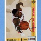 1991-92 Upper Deck Basketball #277 Jerome Kersey - Portland Trail Blazers