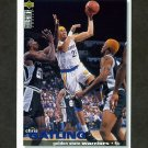 1995-96 Collector's Choice Basketball #073 Chris Gatling - Golden State Warriors
