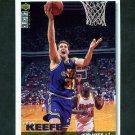 1995-96 Collector's Choice Basketball #028 Adam Keefe - Utah Jazz