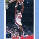 1994-95 Collector's Choice Basketball #293 Oliver Miller - Detroit Pistons