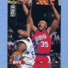 1994-95 Collector's Choice Basketball #185 Clarence Weatherspoon TO - Philadelphia 76ers