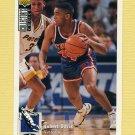 1994-95 Collector's Choice Basketball #144 Hubert Davis - New York Knicks