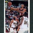 1994-95 Collector's Choice Basketball #088 Harold Miner - Miami Heat