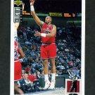 1994-95 Collector's Choice Basketball #075 Kevin Duckworth - Washington Bullets
