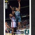 1994-95 Collector's Choice Basketball #070 Frank Brickowski - Charlotte Hornets