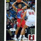 1994-95 Collector's Choice Basketball #035 Clarence Weatherspoon - Philadelphia 76ers