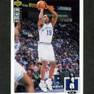 1994-95 Collector's Choice Basketball #019 Tony Campbell - Dallas Mavericks