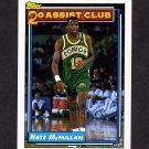 1992-93 Topps Basketball #220 Nate McMillan 20A - Seattle Supersonics