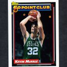 1992-93 Topps Basketball #213 Kevin McHale 50P - Boston Celtics