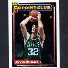 1992-93 Topps Basketball #213 Kevin McHale 50P - Boston Celtics