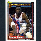 1992-93 Topps Basketball #211 Patrick Ewing 50P - New York Knicks