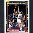1992-93 Topps Basketball #209 Terry Cummings 50P - San Antonio Spurs