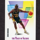 1991-92 Skybox Basketball #570 Chuck Person - Indiana Pacers
