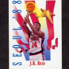 1991-92 Skybox Basketball #554 J.R. Reid USA