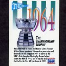 1991-92 Skybox Basketball #529 The Championship Trophy