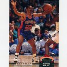1992-93 Stadium Club Basketball #395 Danny Young - Detroit Pistons