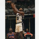 1992-93 Stadium Club Basketball #289 Dale Ellis - San Antonio Spurs