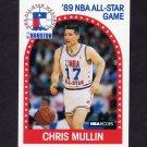1989-90 Hoops Basketball #230 Chris Mullin AS - Golden State Warriors