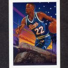 1991-92 Hoops Basketball #525 Lionel Simmons - Sacramento Kings