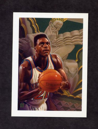 1991-92 Hoops Basketball #520 Gerald Wilkins - New York Knicks