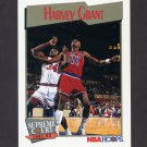 1991-92 Hoops Basketball #501 Harvey Grant - Washington Bullets