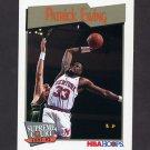1991-92 Hoops Basketball #483 Patrick Ewing - New York Knicks