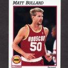 1991-92 Hoops Basketball #368 Matt Bullard RC - Houston Rockets