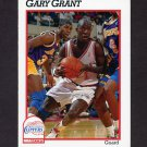 1991-92 Hoops Basketball #092 Gary Grant - Los Angeles Clippers