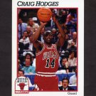 1991-92 Hoops Basketball #029 Craig Hodges - Chicago Bulls