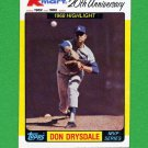 1982 K-Mart Baseball #42 Don Drysdale - Los Angeles Dodgers