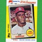 1982 K-Mart Baseball #14 Bob Gibson - St. Louis Cardinals
