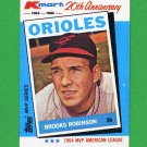 1982 K-Mart Baseball #05 Brooks Robinson - Baltimore Orioles