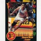 1991-92 Wildcard Basketball #057 Ramon Rivas - Temple