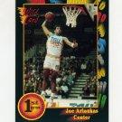 1991-92 Wildcard Basketball #054 Joe Arlauckas - Niagara University NM-M