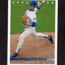 1993 Upper Deck Baseball #650 Mike Maddux - New York Mets