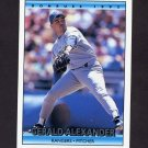 1992 Donruss Baseball #578 Gerald Alexander - Texas Rangers