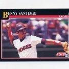 1991 Score Baseball #810 Benito Santiago - San Diego Padres