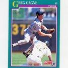 1991 Score Baseball #211 Greg Gagne - Minnesota Twins ExMt