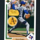 1991 Upper Deck Baseball #606 Kenny Rogers - Texas Rangers