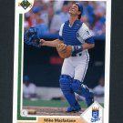 1991 Upper Deck Baseball #570 Mike Macfarlane - Kansas City Royals