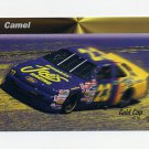 1994 Power Racing #131 Hut Stricklin's Car