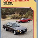 Clymer Honda Accord & Prelude 1976-1985 Shop Manual Repair Service