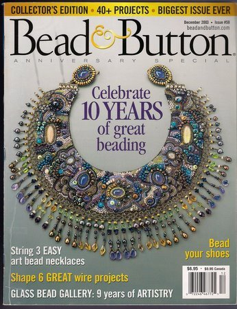 Bead & Button December 2003 Beading Wire Polymer Clay Jewelry Making 40 projects