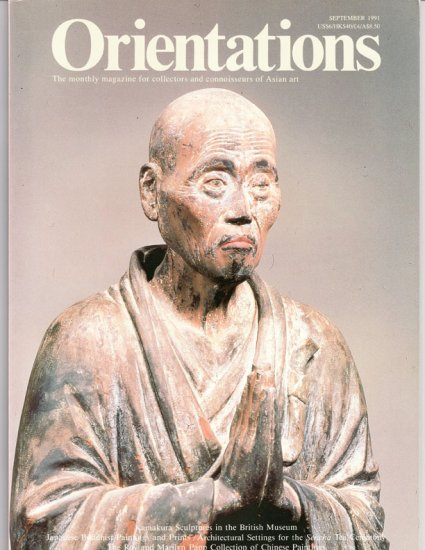 ORIENTATIONS  Magazine for Collectors and Connoisseurs of Asian Art September 1991 Back Issue