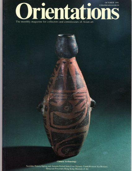 ORIENTATIONS Magazine for Collectors and Connoisseurs of Asian Art October 1991 Back Issue