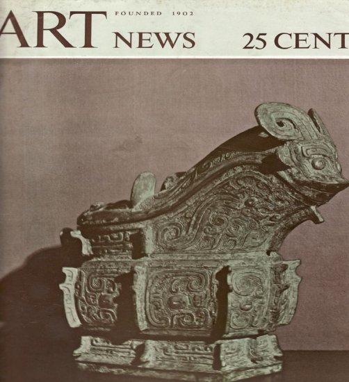 ARTnews Magazine August 1941 Art Illustrations Great Bronzes of China  Magazine Back Issue